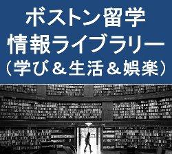 bnr_library