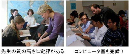 nese-teachers