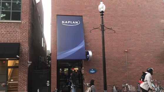 Kaplanハーバード校への留学