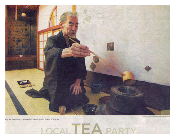 globe_tea_1