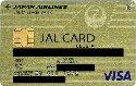クレジットカード(VisaかMaster)