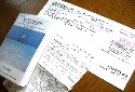 海外旅行保険の証明書