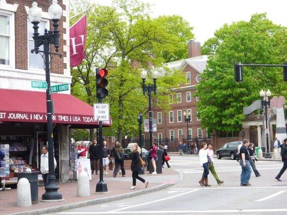 ハーバード大学の学生街