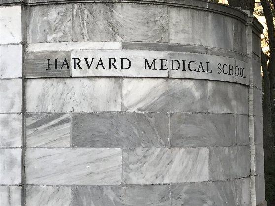 ボストンの留学先のハーバード大学の医学部(メディカルスクール)の前