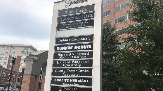 クインシーカレッジの建物