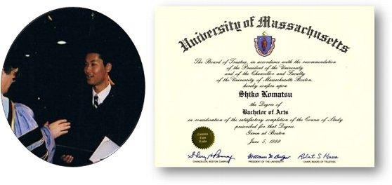 マサチューセッツ大学ボストン校代表の証明書